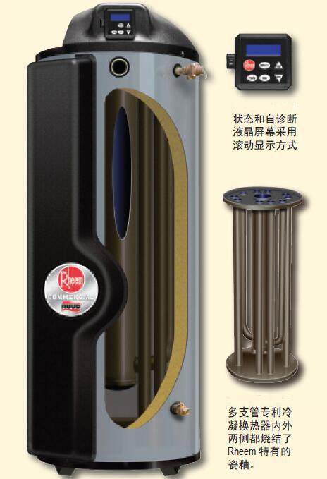 商用冷凝热水器GHE震撼登场