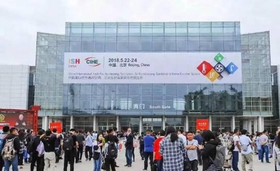 瑞美智造新品亮相北京ISH展览会