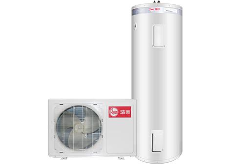分体空气源40系列-空气源热泵热水器