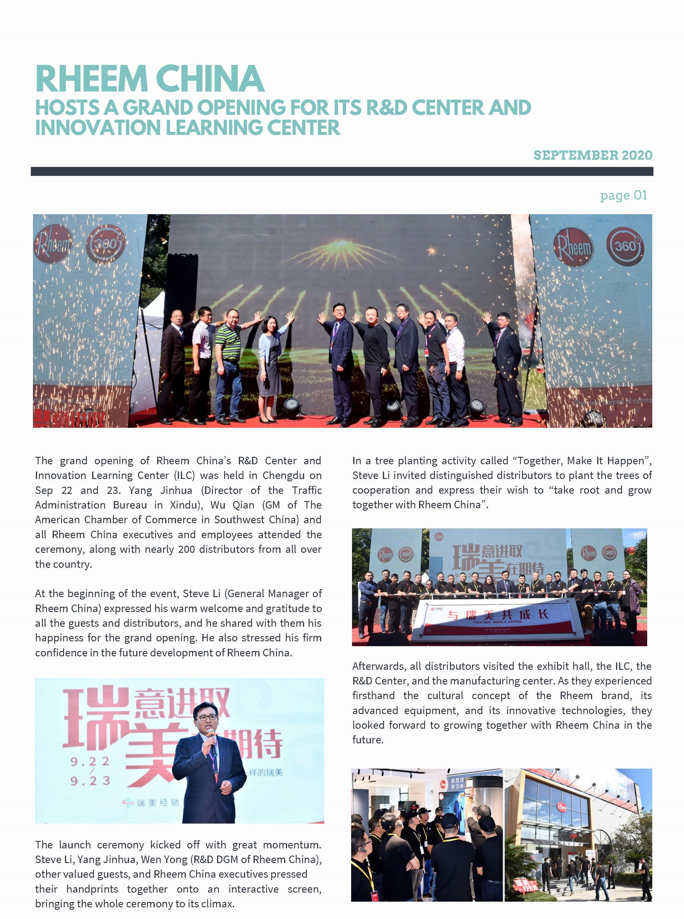 Rheem China hosts a grand opening for its R&D Center and Innovation Learning Center